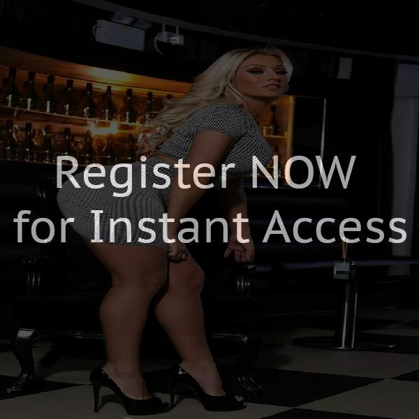 Free phone chat with hot moms in Midland